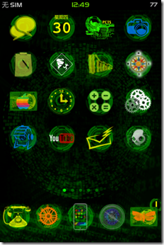 AMANA-iphone-Theme
