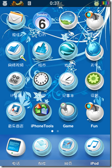 Blue-style-iphone-Theme