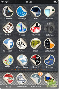 Stick-It-iphone-Theme